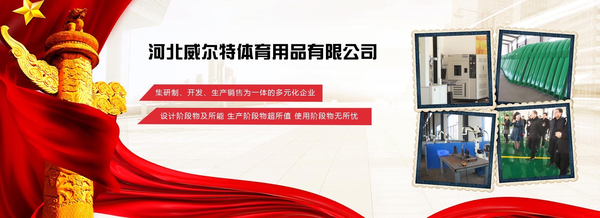 河北万博网页版地址万博客户端手机版有限公司